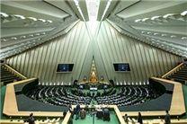 محمد حسینی عضو ناظر مجلس درهیات تنظیم صورتحساب عملکرد سالانه بودجه کل کشور شد