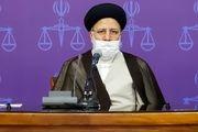 تشکر آیت الله رییسی از رهبر انقلاب برای موافقت با پیشنهاد قوه قضاییه در راستای مبارزه با اخلال در نظام اقتصادی