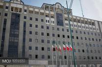 بازتاب حمله تروریستی در تهران در رسانههای عربی