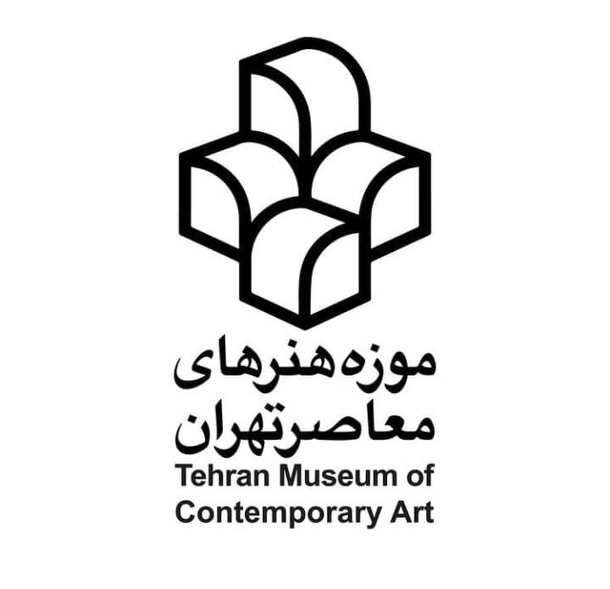 تعطیلی موزه هنرهای معاصر تهران در وضعیت قرمز کرونایی