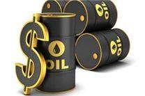 قیمت نفت در معاملات امروز ۲۶ تیر ۹۹ مشخص شد