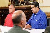 مادورو ادعای پمپئو مبنی بر تلاش برای فرار از ونزوئلا را رد کرد