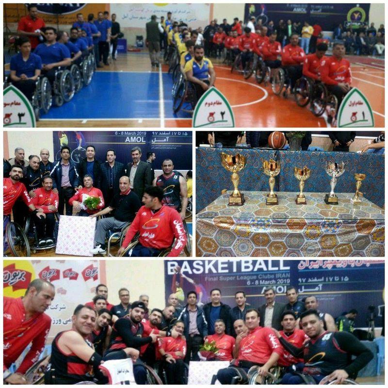 16 سال فعالیت افتخار آمیز تیم بسکتبال با ویلچر مخابرات منطقه اصفهان