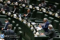 مجلس طرح اخذ مالیات از خانه های خالی را اصلاح و تصویب کرد