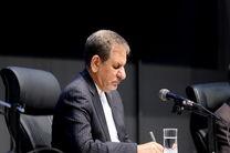 استقبال رسمی جهانگیری از نخست وزیر گرجستان