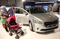حضور حداکثری برندهای خودرویی در نمایشگاه بین المللی