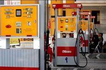 پمپ بنزین های تهران قفل شد