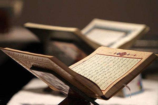 دانلود جز 4 قرآن پرهیزگار