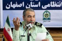 کشف 85 میلیارد ریال کالای قاچاق / انهدام 2 باند قاچاق در اصفهان