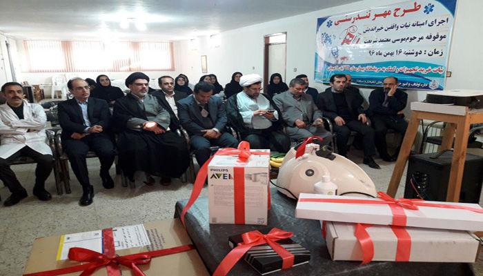رونمایی از تجهیزات پزشکی اهدایی از عواید موقوفه مرحوم موسی معتمد لاهیجان