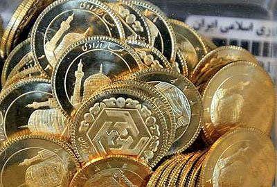 تخلیه 100 هزار تومانی حباب قیمت سکه پس از حراج در بانک کارگشایی