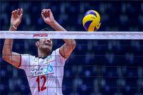 والیبالیستهای جوان ایران فینالیست و جهانی شدند