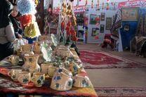افتتاح سومین نمایشگاه صنایعدستی و سوغات محلی در یاسوج