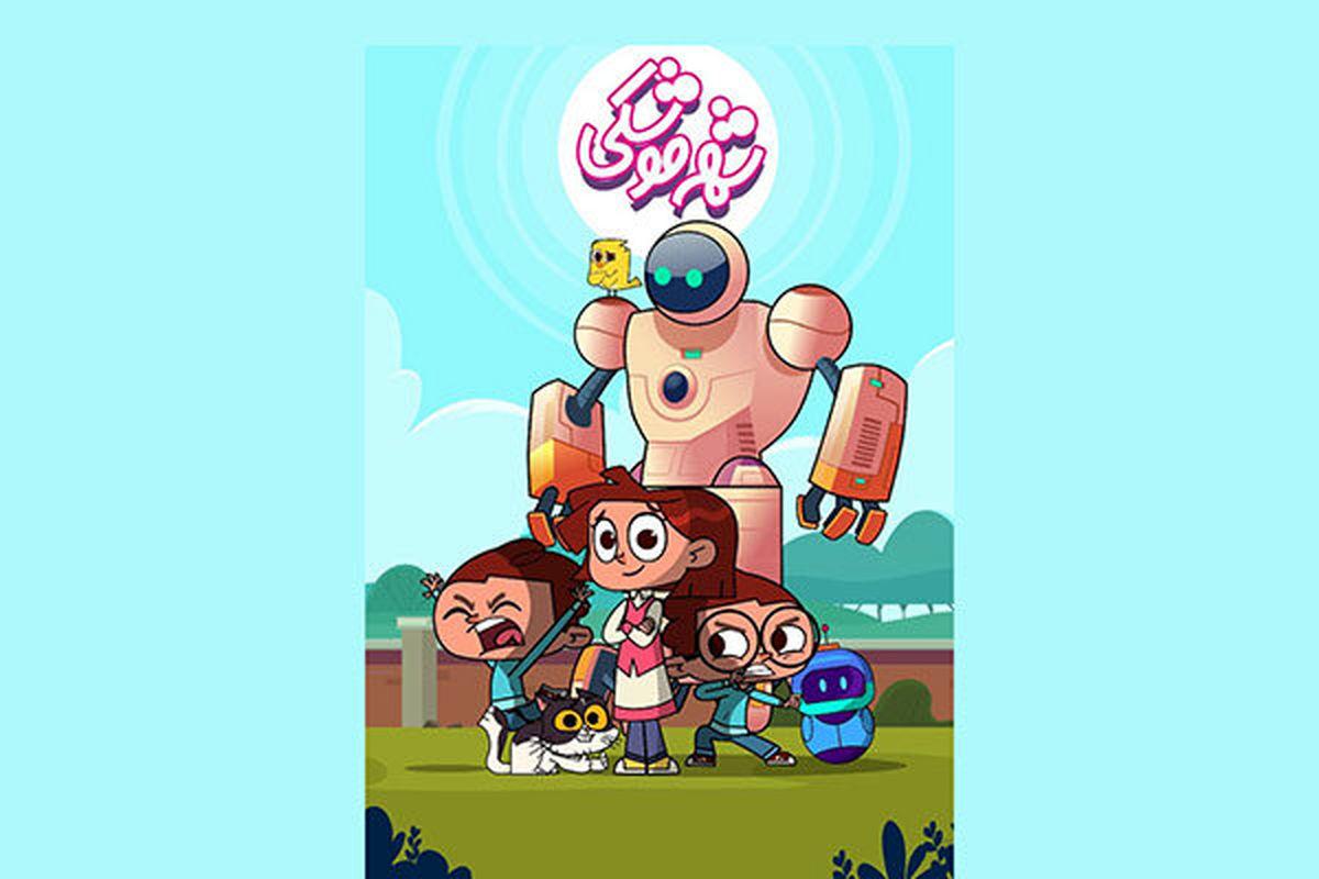 پخش چهار انیمیشن جدید سازمان اوج در تلویزیون