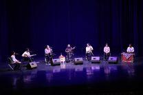 اجرای رایگان هنرمندان در کنسرت های آنلاین تالار وحدت