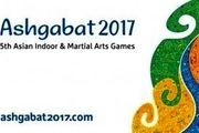 تیمهای ملی کشتی سنتی بامداد فردا راهی ترکمنستان میشوند