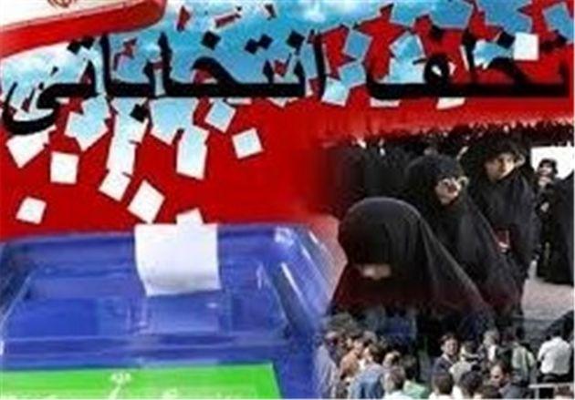 انتخابات شوراهای اسلامی شهر و روستا تا ساعت ۲۰ تمدید شد