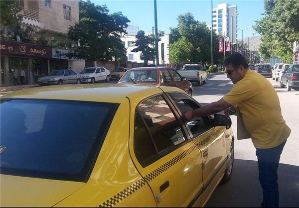تاکسیها پول خرد را از شعب بانک ملی دریافت کنند
