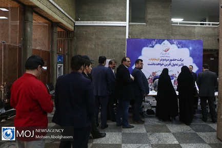 انتخابات یازدهمین دوره مجلس شورای اسلامی در وزارت کشور