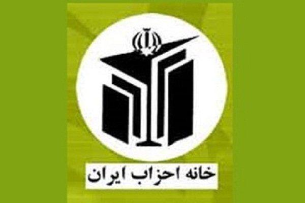 افتتاح خانه احزاب خوزستان با حضور استاندار و معاون سیاسی وزیر کشور