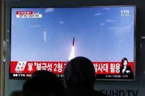 کرهجنوبی احتمال حمله پیشگیرانه آمریکا به کره شمالی را کم اهمیت جلوه داد