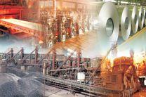 تعدیل مثبت ۲۶درصدی سود شرکت فولاد مبارکه