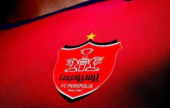 ثبت نشان رسمی باشگاه پرسپولیس با ستاره طلایی