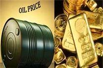 قیمت طلای زرد کاهش و طلای سیاه افزایش یافت