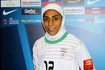 فوتسالیست هرمزگانی بهترین بازیکن فوتسال زنان ایران شد