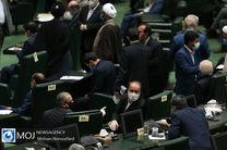 موافقت نمایندگان مجلس با اصلاح طرح واردات خودروهای هیبریدی