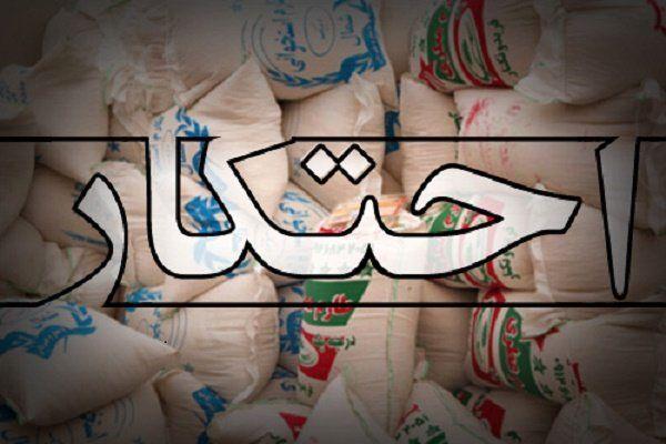 پلمب انبار 5 و نیم میلیارد ریالی احتکار برنج در اصفهان