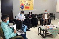 اعلام نتایج مرحله اول مسابقات استانی مناظره دانشجویان هرمزگان