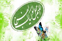 معرفی کتاب صوتی «امام من» در راستای پاسخگویی به شبهات مهدویت