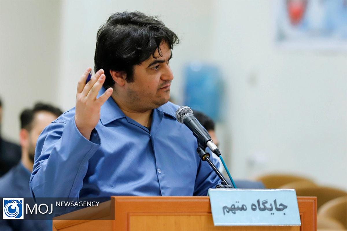 روح الله زم سحرگاه امروز اعدام شد