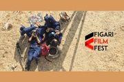 اکران فیلم کوتاه «خورشیدگرفتگی» در جشنواره فیگاری ایتالیا