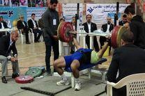 ورزشکاران کرمانشاهی در تمام ردههای سنی قهرمان مسابقات پاورلیفتینگ با لوازم قهرمانی کشور شدند