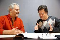 هیولای مهران مدیری در شبکه نمایش خانگی/سریال جدید مهران مدیری بدون سیامک انصاری!؟