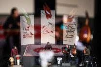 فراخوان سی و چهارمین جشنواره موسیقی فجر منتشر شد
