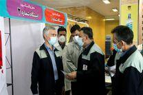 آغاز واکسیناسیون عمومی کووید ۱۹( کرونا) در ذوب آهن اصفهان