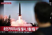 کره شمالی 2 موشک کوتاه برد آزمایش کرده است