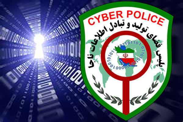 دستگیری هکر ۱۰ میلیارد ریالی در مازندران