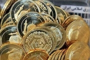 قیمت سکه در ۲۸ دی ۹۸ اعلام شد