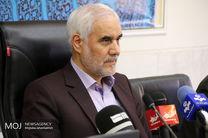استاندار اصفهان طرح های جدید برای برقراری جریان دائمی آب در رودخانه زاینده رود را تشریح کرد