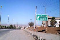 جزئیات انفجار یک موتورسیکلت بمبگذاری شده در سوریه