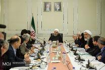 جلسه شورای عالی محیط زیست
