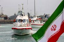 هشدار سازمان هواشناسی نسبت به طوفانی شدن دریای عمان و خلیج فارس