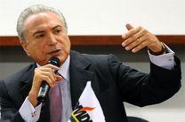 رئیسجمهور سابق برزیل به علت فساد بازداشت شد