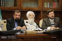 مجمع باید نظارت خود را بر نحوه اجرایی شدن سیاستهای کلی  اعمال کند