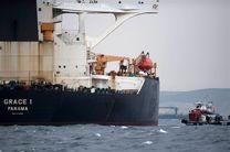 نقش محوری عراق در حل بحران نفتکش ها میان ایران و انگلیس