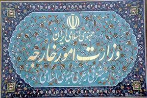 ۱۷ صیاد ایرانی ربوده شده به کشور بازگشتند